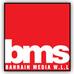 Bahrain Media Services